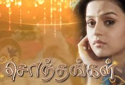 Sonthangal – Episode 601 Jaya TV Serial
