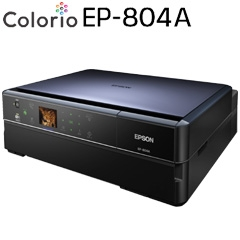 How to reset Epson EP-804A printer