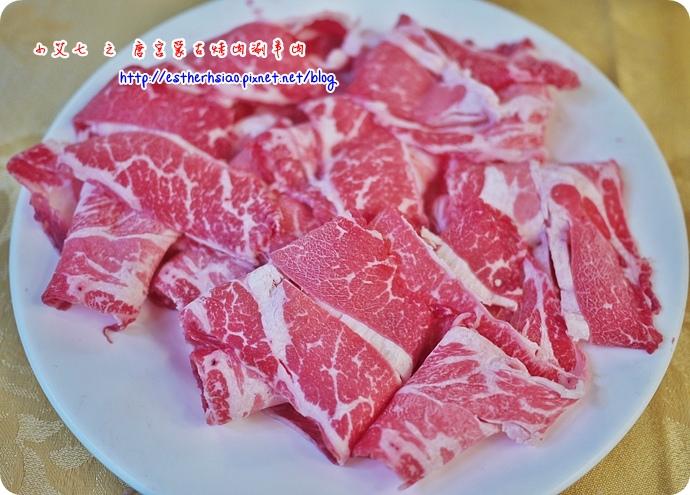19 再來盤牛肉