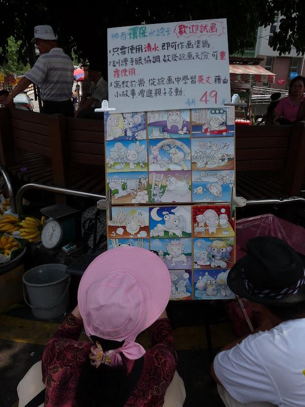 TAIWAN.Shen Keng , dans la banlieue de Taipei - P1090964.JPG