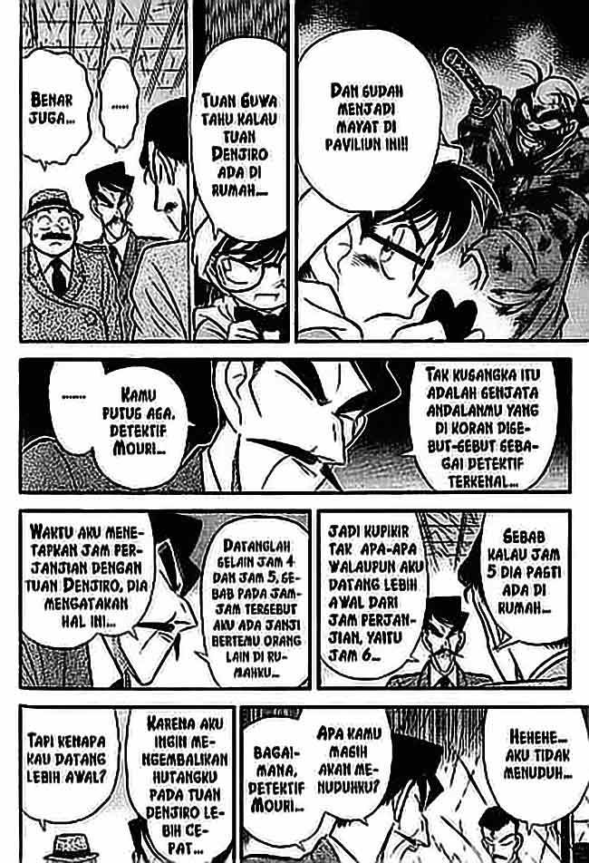 Dilarang COPAS - situs resmi www.mangacanblog.com - Komik detective conan 055 - kata-kata lemari 56 Indonesia detective conan 055 - kata-kata lemari Terbaru 7|Baca Manga Komik Indonesia|Mangacan