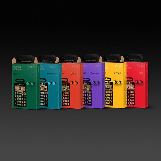 Pocket operators 560