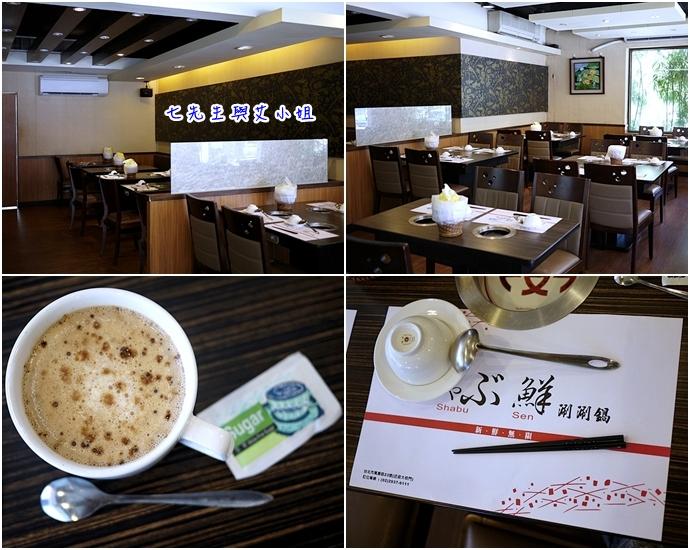 2 Shabu Sen 鮮涮涮鍋