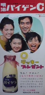 四方晴美さんの両親は、安井昌二、小田切みきという俳優夫妻