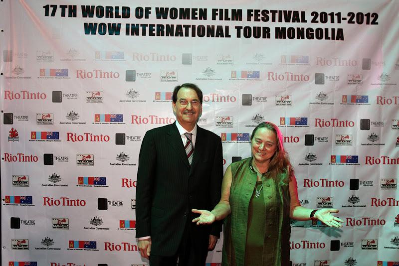 2012-WOW Film Festival