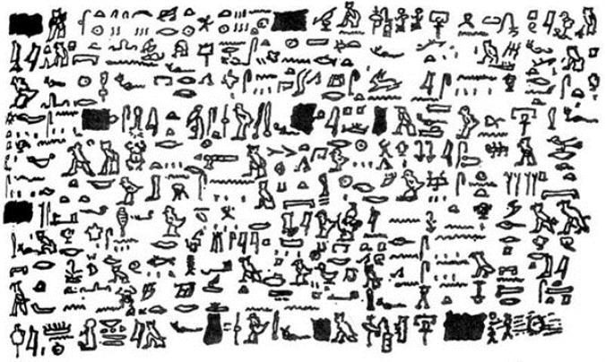 Papiro egípcio antigo revela extraterrestres que visitaram o Egito no passado 03