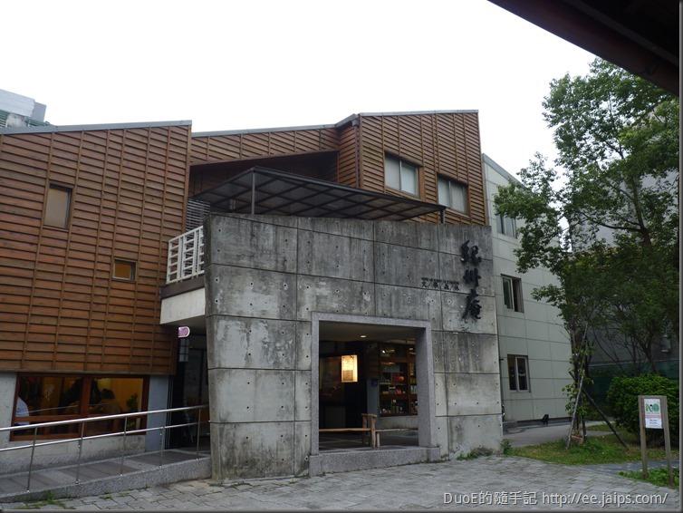 紀州庵文學森林-新館