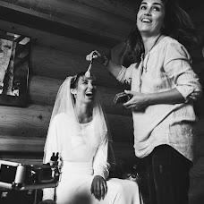Wedding photographer Anna Pticyna (keepmomentsru). Photo of 17.10.2017