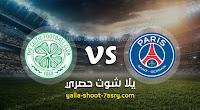 نتيجة مباراة باريس سان جيرمان وسيلتك اليوم 21-07-2020 مباراة ودية