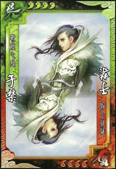 Yu Jin 3b