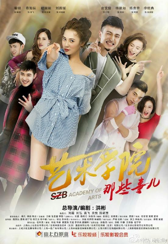 Academy of Arts China Drama