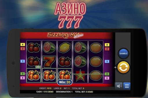 скачать приложение азино777 на андроид