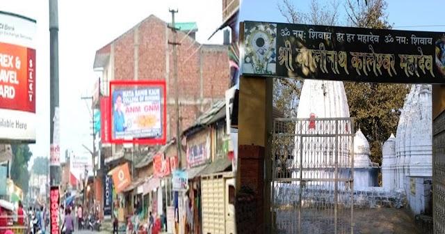 हिमाचल: बेटे ने पुलिस को बताया- स्कूटी से मंदिर गए पिता घर नहीं लौटे, खोजने में करें मदद