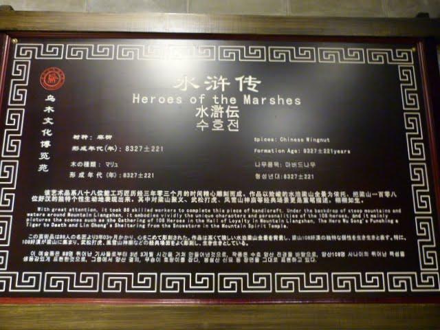 CHINE.SICHUAN.RETOUR A LESHAN - 1sichuan%2B1140.JPG