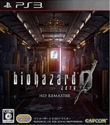 [GAMES] バイオハザード0 HDリマスター + DLC (PS3/PSN/JPN)