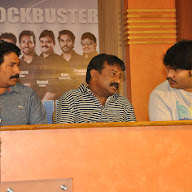Raju Garu Gadhi Press Meet