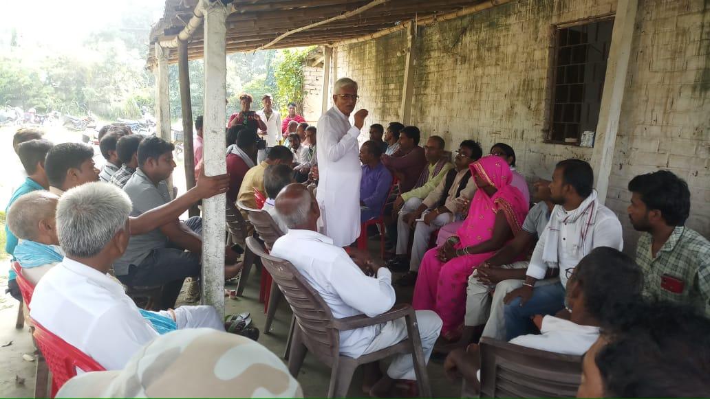 मधेपुरा/घैलाढ: जनाधिकार पार्टी के कार्यकर्ताओं ने की बैठक