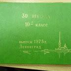 Albom 1975 10-2