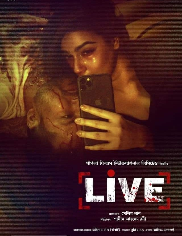 Live Bangla Movie Coming Soon