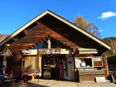 尾瀬沼ビジターセンター横の長蔵小屋売店
