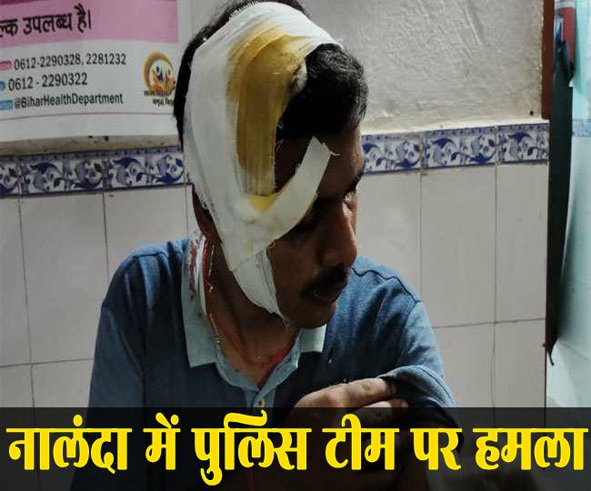 बिहार के नालंदा में प्रवासियों ने हमला कर थानेदार का सिर फोड़ा, राइफल भी छीन ली