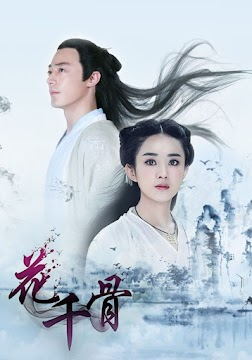 Hoa Thiên Cốt (HTV3)