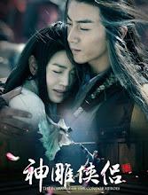 Romance of the Condor Heroes  China Drama