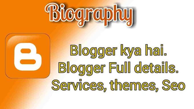 Blogger kya hai in hindi, ब्लॉगर क्या है हिंदी में.
