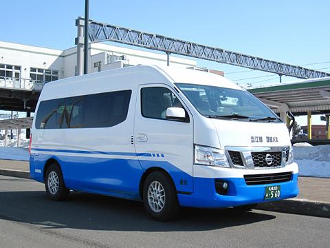 シモダンモータース「当江線」 ・560 その1