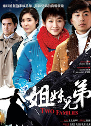 Two Families China Drama