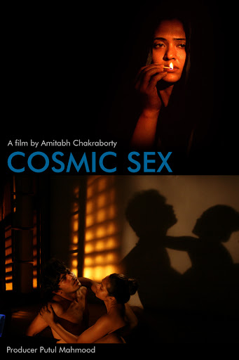 Cosmic Sex (2015) [18+] [Soundtrack]