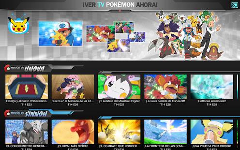 TV Pokémon: miniatura de captura de pantalla