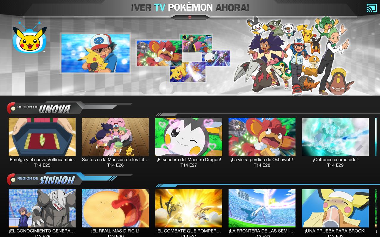 TV Pokémon: captura de pantalla