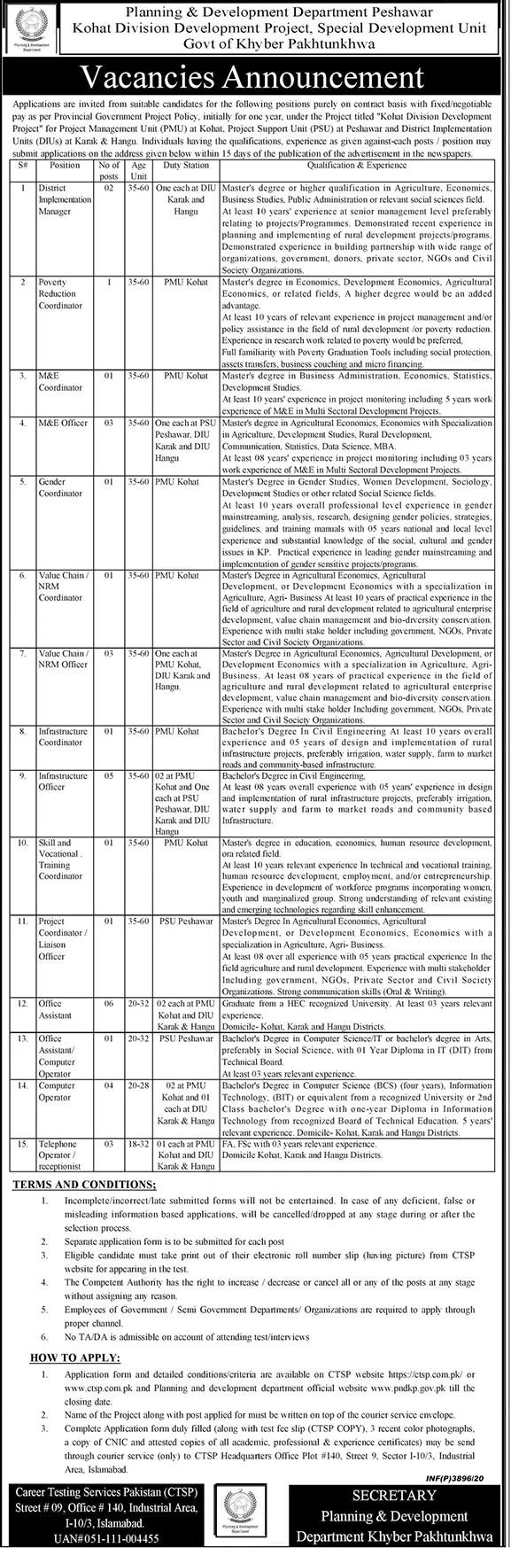 Planning & Development Department Jobs October 2020
