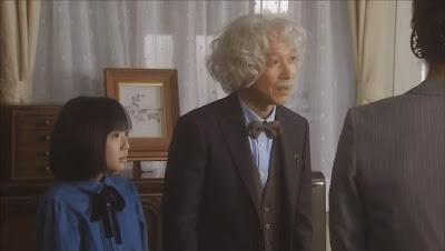 akumu chan grandfather