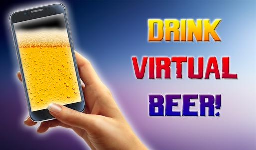 仮想ビールを飲む