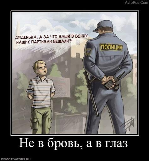 """""""ЛНР"""" сливают и передают власть Укропии!"""" - """"ополченцы""""-друзья уничтоженного Бэтмена - Цензор.НЕТ 4815"""