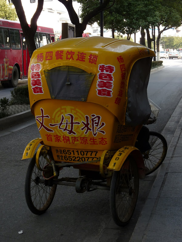 Suzhou.