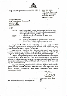 Providing Physical Certificate of Candidates selected by Karnataka Examination Authority for appointment as Lecturer in Government Pre-Graduate Colleges