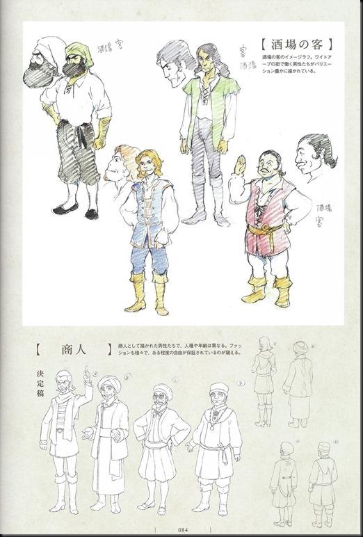 Shingeki no Bahamut Genesis Artworks_814079-0086