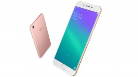 OPPO A57 with 13MP Front Camera : Specifications 1