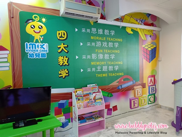 IMIKI KINDER CARE (5)