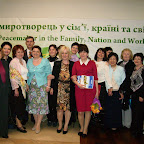 24.04.12 - 5 Международная конференция Жінка - миротворець у сімї, країні та світі - P4180193.JPG