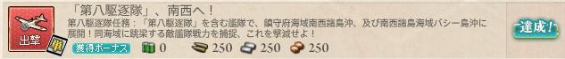 kancolle_20171025_update_ninmu_1_04.png