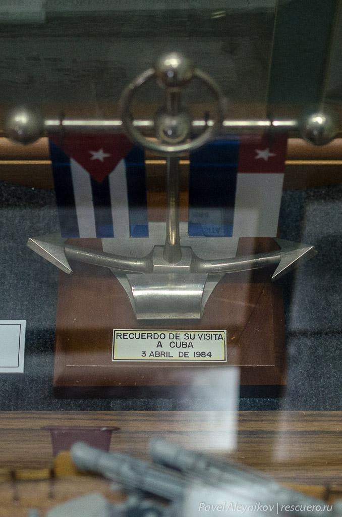Знамя союза молодежи Кубы