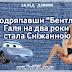 Анекдоти в картинках українською мовою і не тільки (частина 4)
