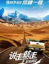 Shuo Zou Jiu Zou Zhi Bu Shuo Zai Jian China Movie