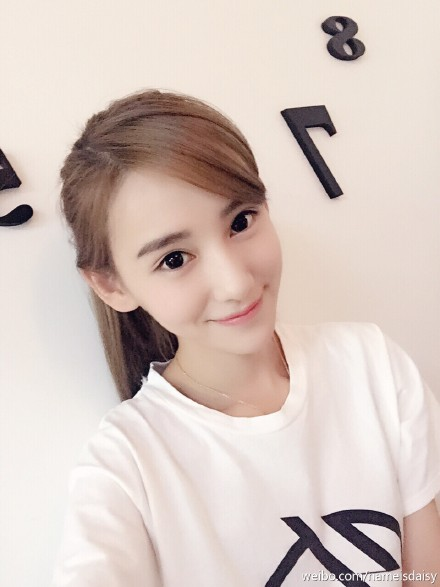 Daisy Li Muchen China Actor
