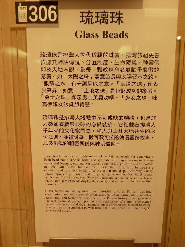 TAIWAN.Taipei Musée aborigène - P1040472.JPG