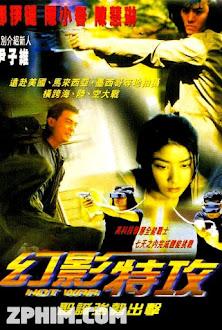 Ảo Ảnh Đặc Công - Hot War (1998) Poster